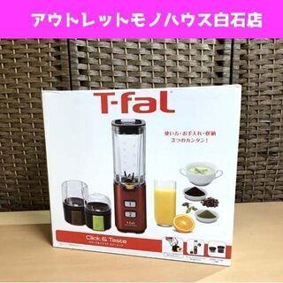 新品 T-fal クリック&テイスト ルビーレッド BL143...