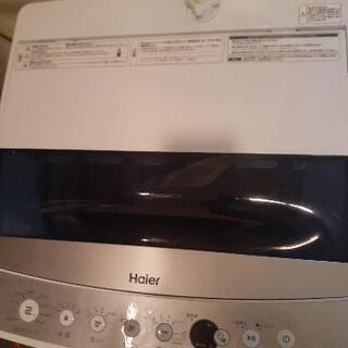 洗濯機❗1年保証書あり❗美品❗ - 家電