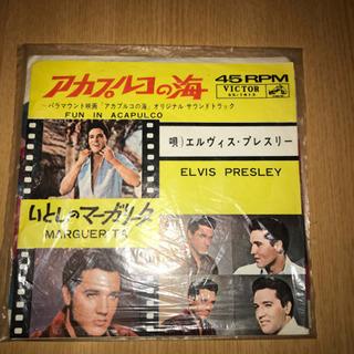 レコード エルヴィスプレスリー アカプルコの海