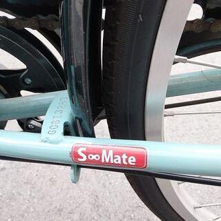 26インチ 自転車本体 サイクルスポット ママチャリ 鶴見区
