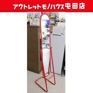 赤いスタンドミラー 鏡/パイプ 札幌市北区屯田