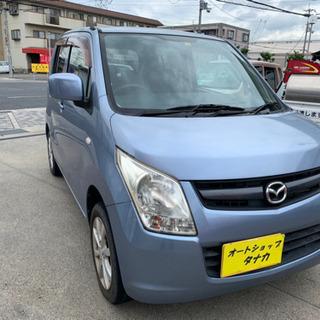 AZワゴン 平成20年式(総額15万円までの特選車)