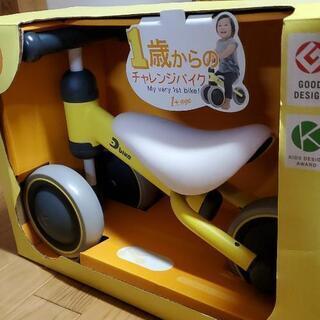 チャレンジバイク「黄色」の画像