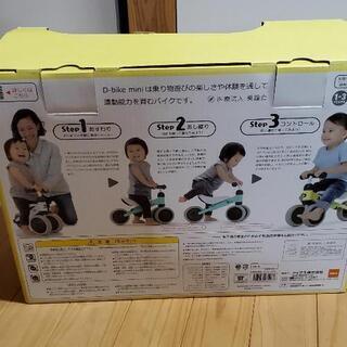 チャレンジバイク「黄色」 - 沖縄市