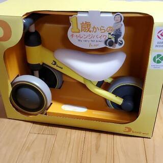 チャレンジバイク「黄色」 - 家具