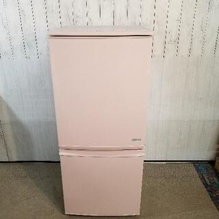 【美品】シャープ2ドア冷蔵庫 137L  SJ-C14A-P ...