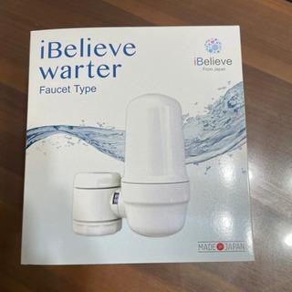 I believe Water浄水器