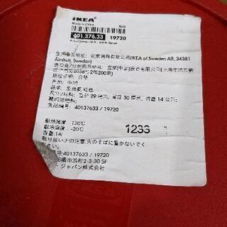 【決まりました】IKEAフニス ゴミ箱 プランター  − 神奈川県