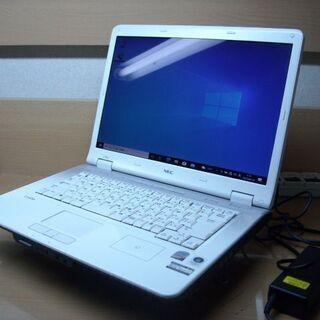 【交渉成立】美品ノートパソコン Windows10  Pro  ...