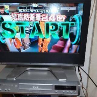 【ネット決済】テレビとDVDをセットで5000円でいかがでしょうか?