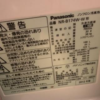 無理でお譲りします!洗濯機冷蔵庫 - 名古屋市