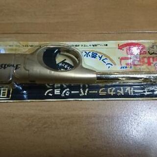 チャッカマン  数量限定ゴールド - 京都市