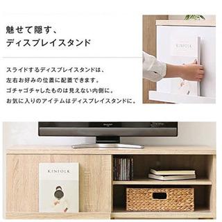 AVラック 見せる雑誌やレコード テレビ台 AVボード 白木目 ナチュラルウッド − 神奈川県