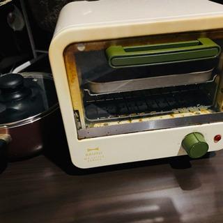 ★汚れあり★ BURUNO ミニオーブントースター & 鍋