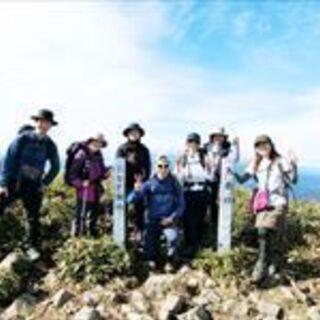 関東 40代登山サークル