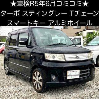 総額12.0万円★車検R5年6月★ターボ★Tチェーン★平成20年...