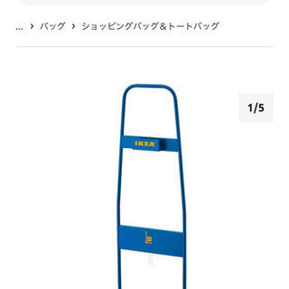 IKEAイケア トロリー 青