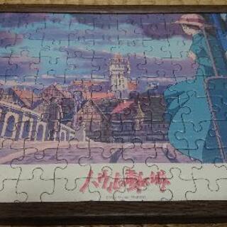 ハウルの動く城 ジグソーパズル