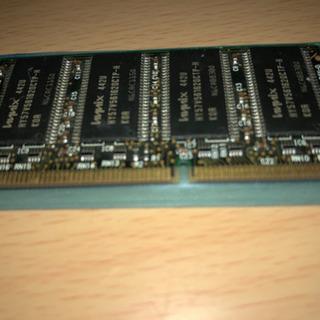 【ジャンク】ノートブック用メモリ PC133 256MBをお譲りします