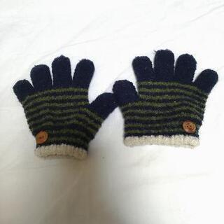 子供用手袋 約13~14cm