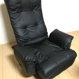 【ネット決済・配送可】中古美品 ニトリ 座椅子 (黒)可変・回転タイプ