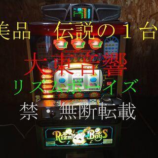 【超レア・美品】大東音響 リズムボーイズ 実機セット レトロ 4...