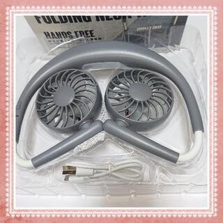 【新品・超安値】首かけ扇風機 USB充電式 ポータブル扇風機 ネ...