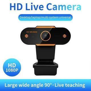 ウェブカメラ 1080p Auto Focus
