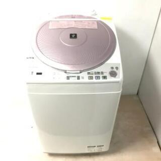 🌈洗濯乾燥機🔴8キロ🔴SHARP‼️上位機種‼️当日配送🚗