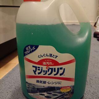 使いかけのマジックリン業務用 花王プロ洗剤 厨房の油汚れに4.5...