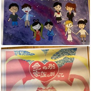 「いろいろな愛の形 七夕ポスター」大募集 さらに掲示していただけるカフェやお店募集中の画像