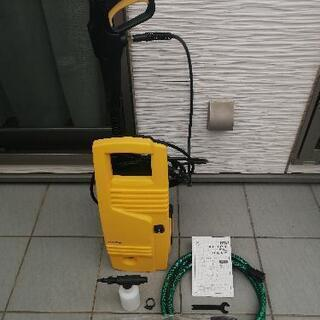 高圧洗浄機 3回使用 美品