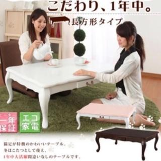 【ネット決済】猫足こたつ 長方形 アンティーク
