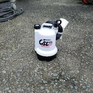 寺田ボンプ 水中ポンプ 未使用品