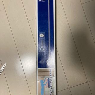 【ネット決済】未使用 ホスクリーン ロングサイズ
