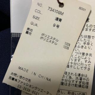 値下げ★未使用★パーティードレス9号 − 千葉県