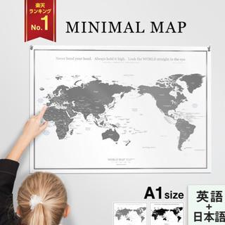 世界地図 ポスター フレームつき