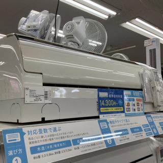 【店頭販売のみ】Panasonicのエアコン『CS-GX225C...