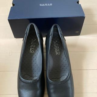 女性用靴 24センチ