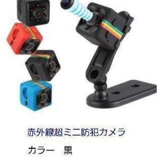 赤外線超ミニ防犯カメラ