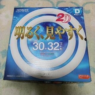 🕸️ 無料 🕸️ HITACHI  日立  蛍光灯30形 …