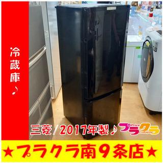 G4702 カード利用可能 3ヶ月保証 冷蔵庫 三菱 MR-P1...