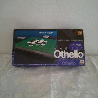 オセロゲーム(マグネットオセロ)