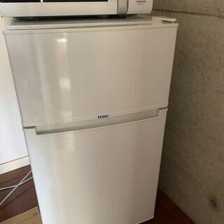 【ネット決済】6月22日まで!ハイアール 冷蔵庫 HAIER J...