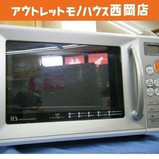 オーブンレンジ 2010年製 サンヨー EMO-16C SANY...