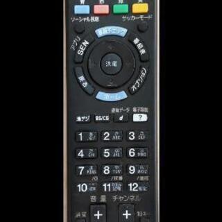 ソニー製テレビ用リモコンRM-JD030