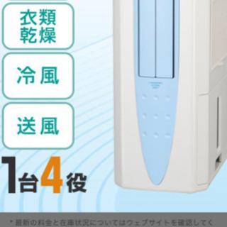 コロナ冷風、衣類乾燥除湿機CDM.1019