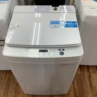 【店頭販売のみ】TWINBIRDの全自動洗濯機『KWM-EC55...