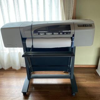 【ネット決済】HP(ヒューレットパッカード)A1プロッター印刷機