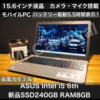 【ネット決済・配送可】一宮の中古パソコン専門店!ASUS Win...